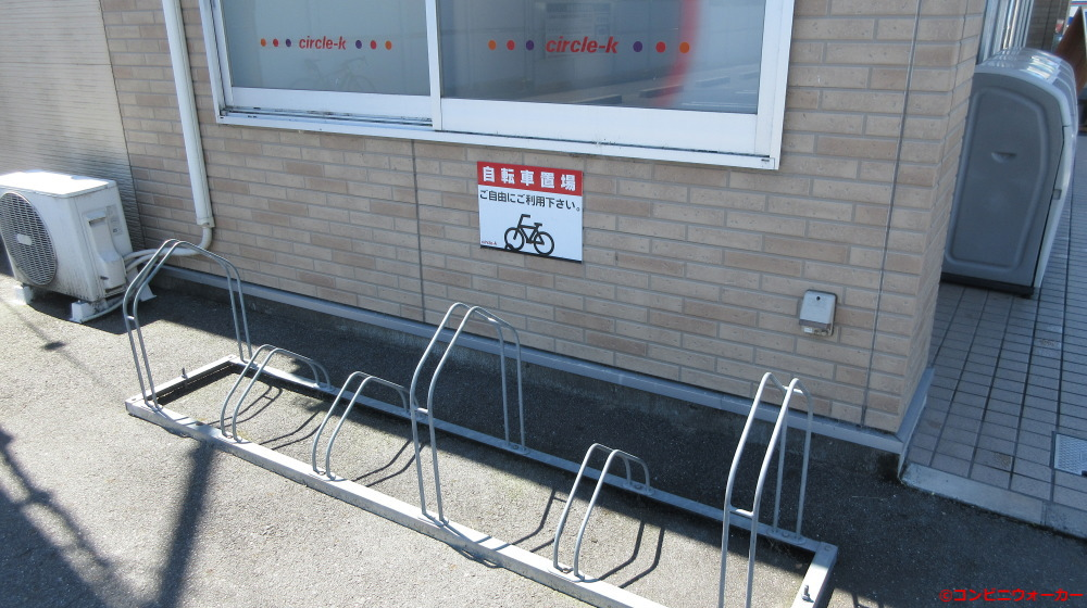 サークルK幸田町大草店 自転車置場