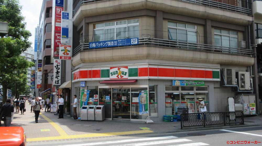 サンクス大森駅前店