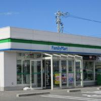ファミリーマート セントレア店