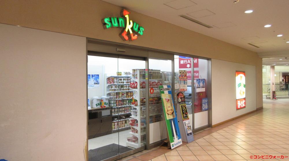 サンクス品川シーサイド店 施設内出入口