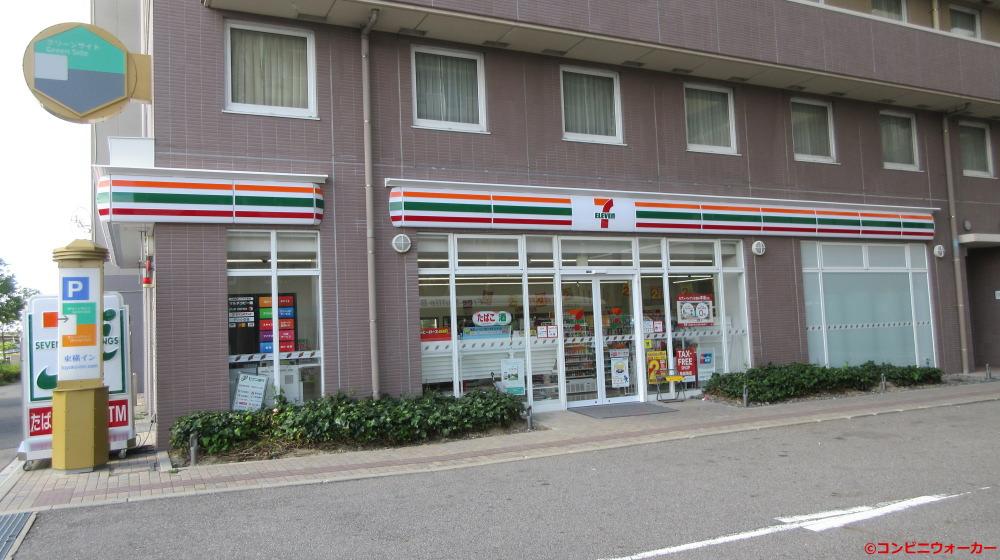 セブンイレブン東横INN中部国際空港本館店