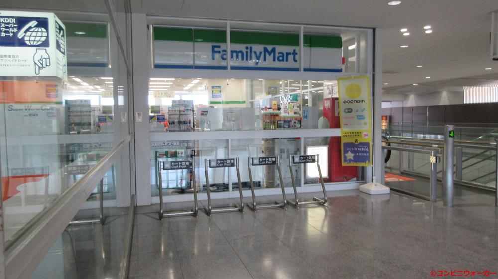 ファミリーマート エスタシオ セントレアホテルプラザ店
