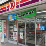 サークルK目黒駅東口店