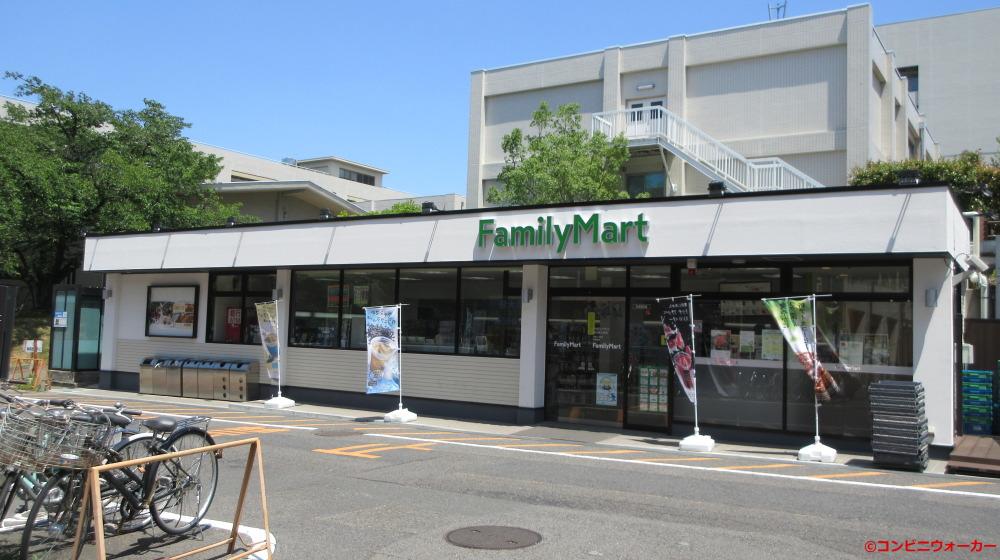 ファミリーマート名古屋大学店