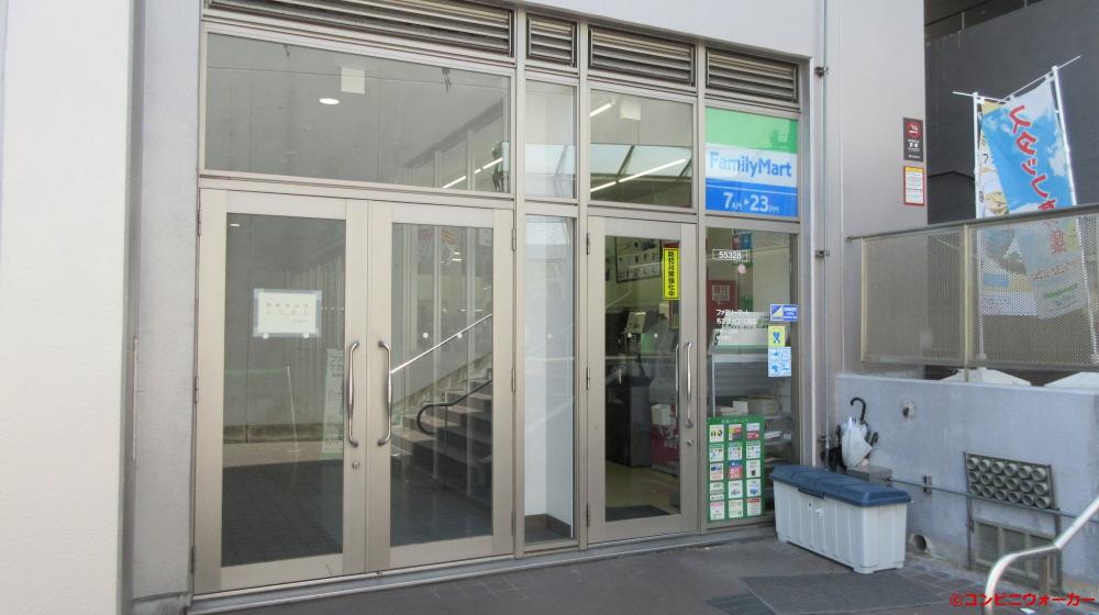 ファミリーマート名古屋大学IB館店