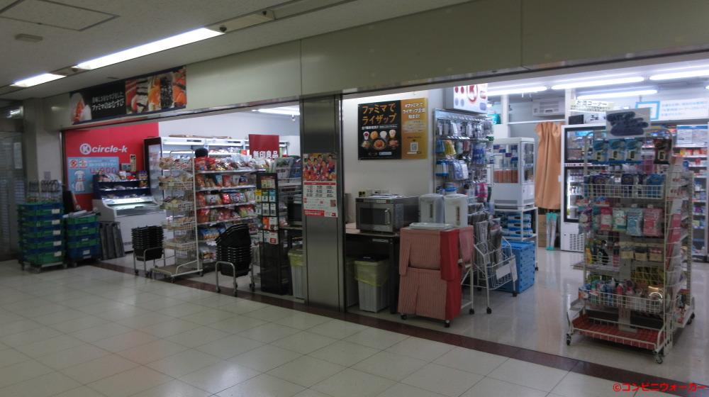 サークルKミニ国際センター店