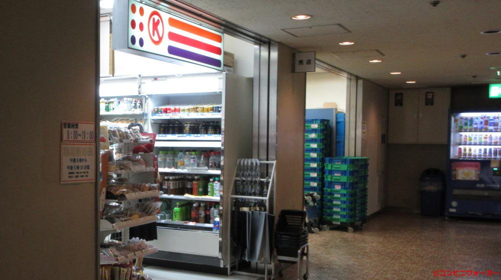 サークルKミニ名古屋市役所店