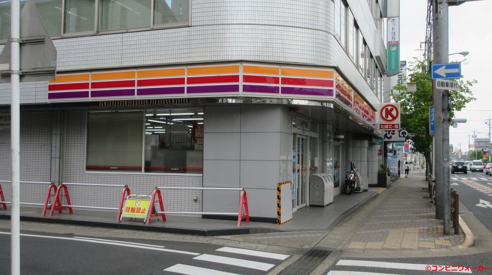 サークルK野並駅前店