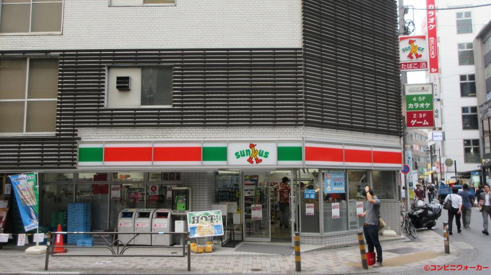 サンクス恵比寿東口店
