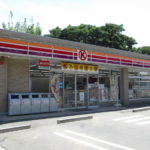 サークルK豊橋細谷町店
