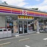 サークルK豊橋南栄店