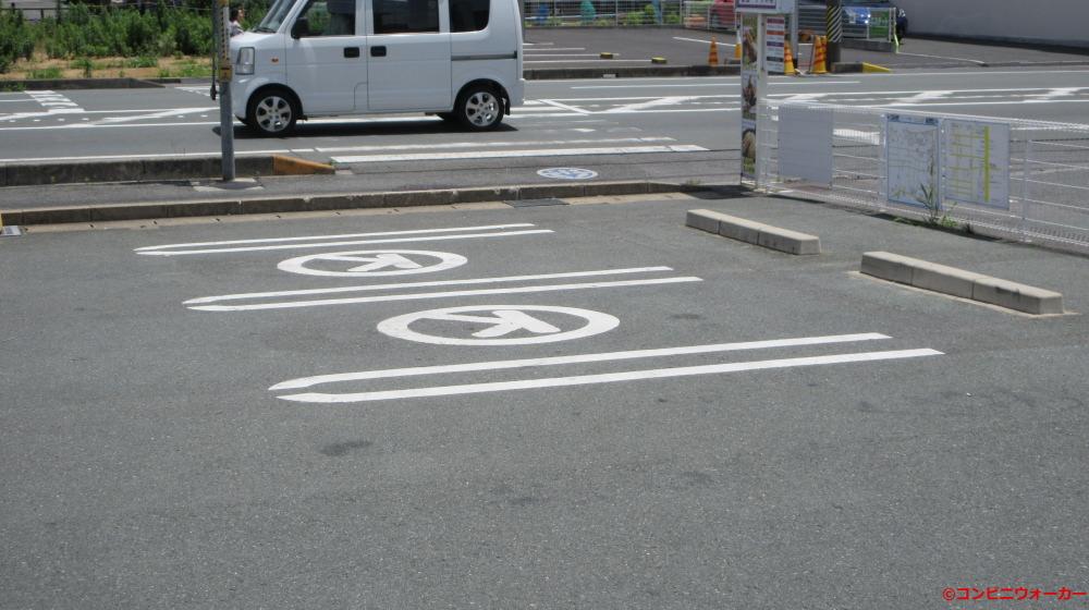 サークルK豊橋南栄店 駐車場ロゴ標示