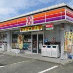 サークルK豊橋浜道店