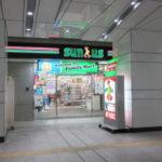 サンクス西新宿地下歩道店