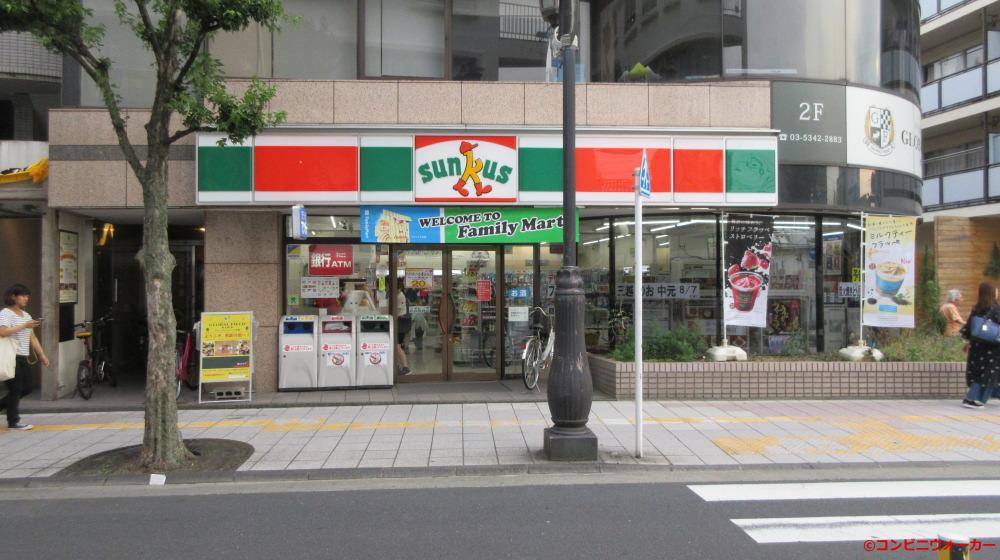 サンクス中野南口店