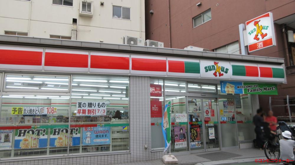 サンクス中野駅南店