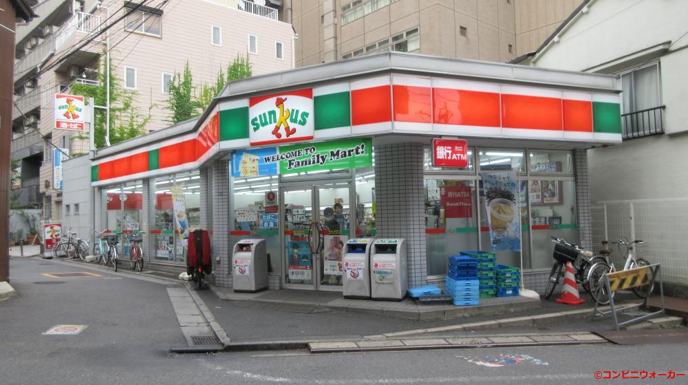 サンクス中野桃園店
