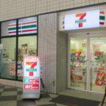 セブンイレブン7FSスフィアタワー天王洲店