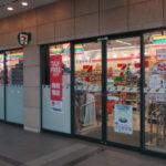 セブンイレブン天王洲シーフォートスクエア店