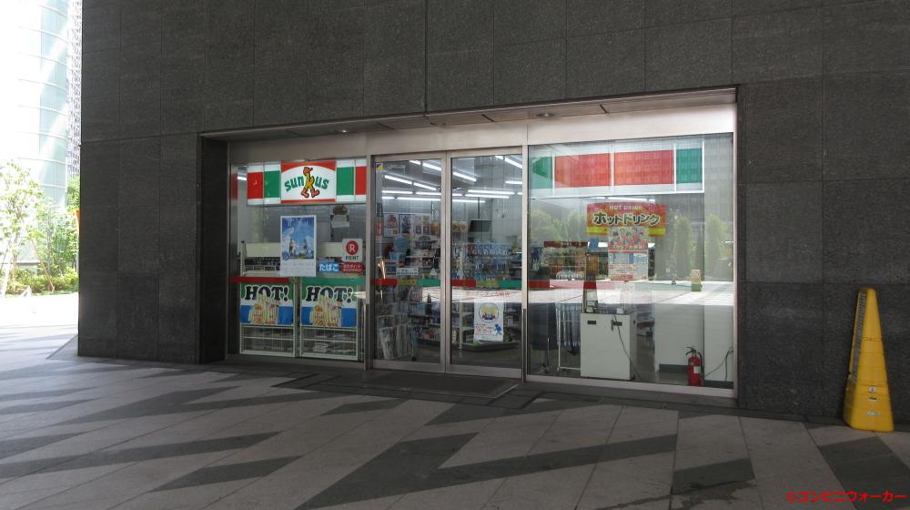 サンクスゲートシティ大崎店