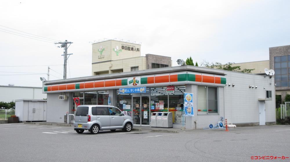 サンクス幸田大草店