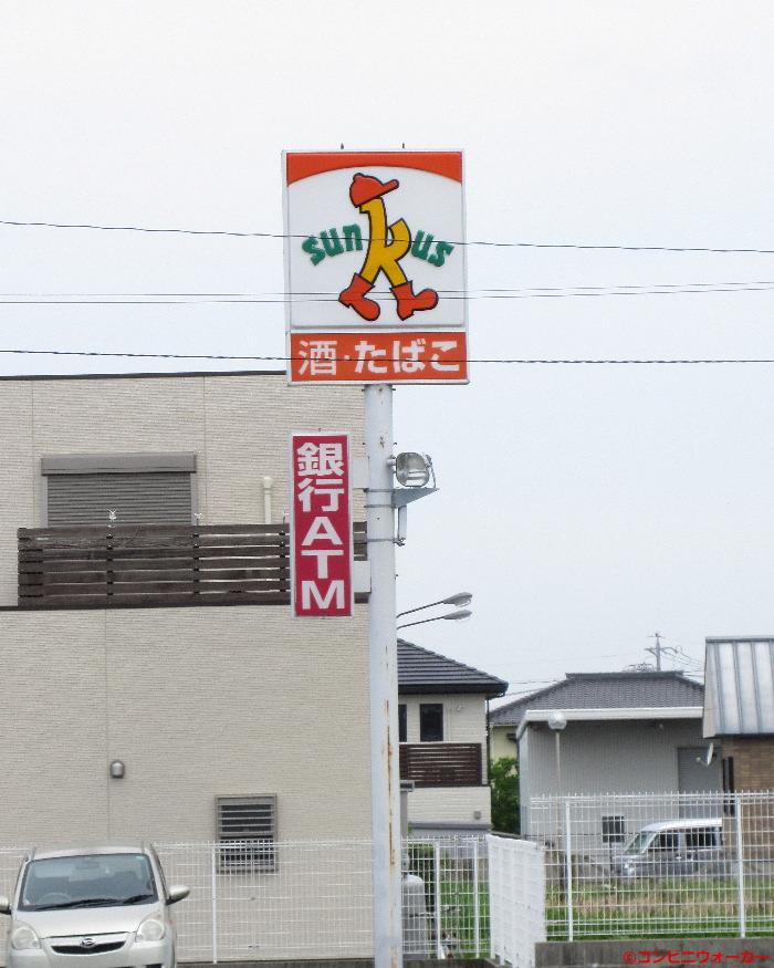 サンクス幸田大草店 ポール看板
