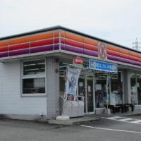 サークルK大平駒場店