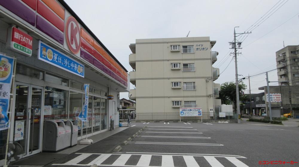 サークルK岡崎緑ケ丘店