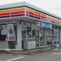 サークルK岡崎上地店