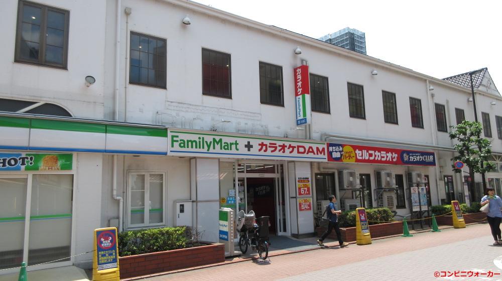 ファミリーマート蒲田南口駅前店+カラオケCLUB DAM蒲田南口駅前店(セルフカラオケ)