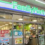 ファミリーマート中野駅南口本通り店