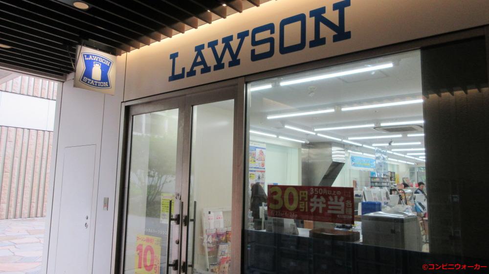 ローソン中野セントラルパークサウス店 店舗裏側出入口