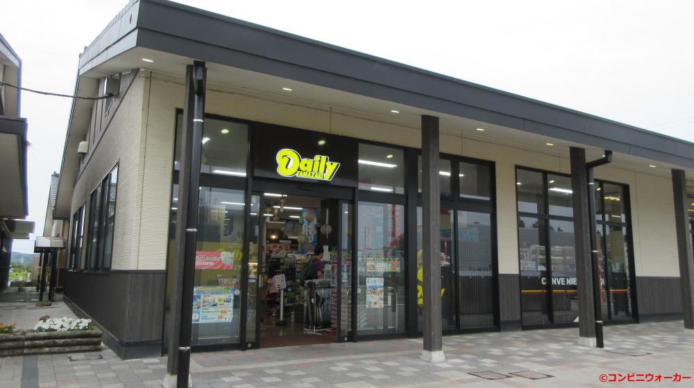 デイリーヤマザキ遠州森町PA(下り)店
