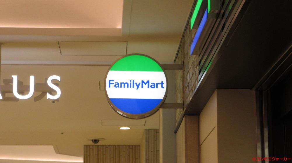ファミリーマート大名古屋ビルヂング店 ロゴ看板(旧サークルKロゴマーク部分)