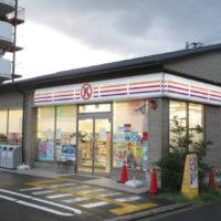 サークルK伏見津知橋町店