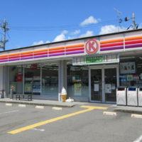 サークルK西京極店