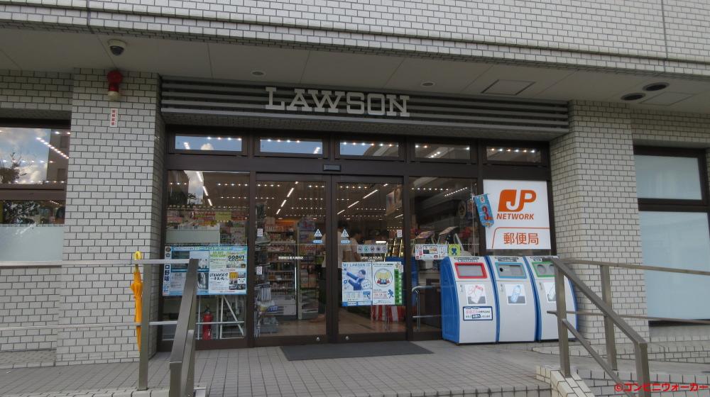 ローソン京都府立医大病院店