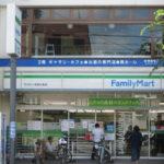 ファミリーマート サカタニ京阪七条店