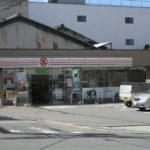 サークルK京都七条京阪店