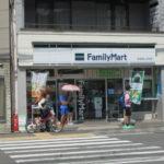 ファミリーマート東郷東山安井店