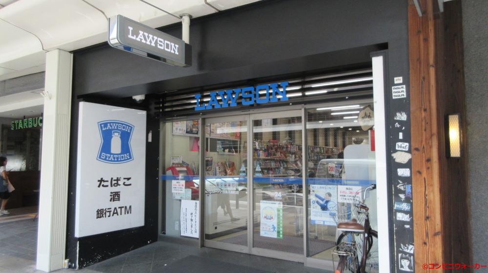 ローソン四条河原店