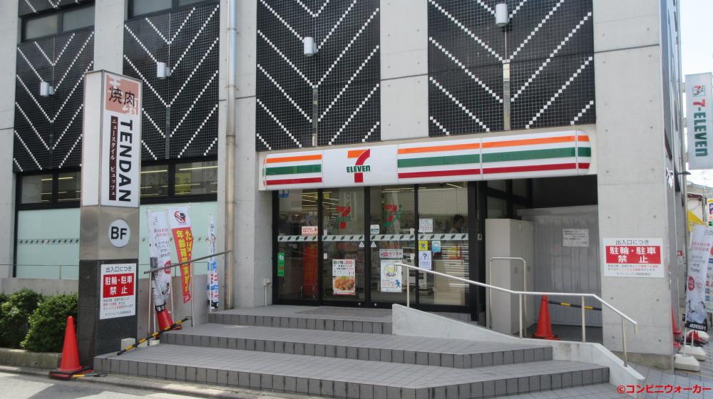 セブンイレブン西院駅南店