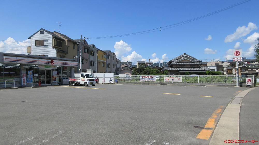 サークルK右京団子田町店