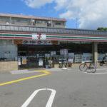 セブンイレブン西京極運動公園店