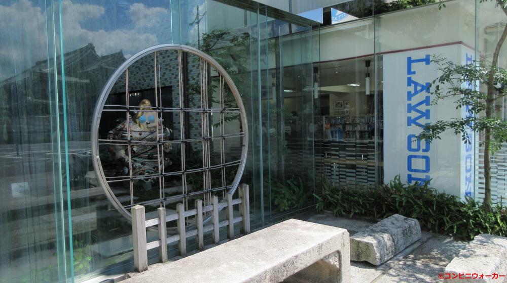 ローソン京都西本願寺前店 店舗横庭園