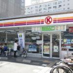 サークルK堀川今出川店