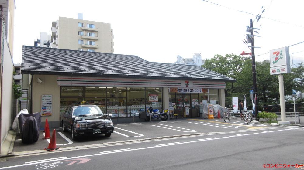 セブンイレブン京都堀川今出川店