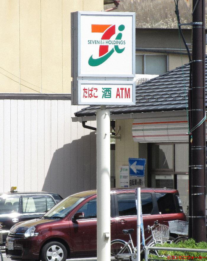 セブンイレブン京都堀川今出川店 ポール看板