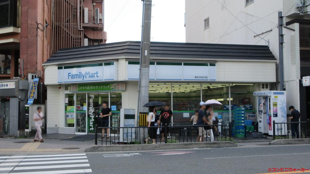 ファミリーマート烏丸今出川店