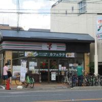 セブンイレブン京都烏丸今出川店